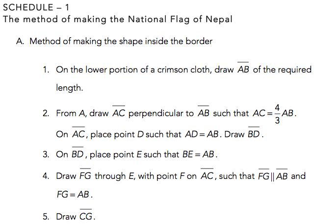 The Amazing National Flag of Nepal | Math Jokes 4 Mathy Folks